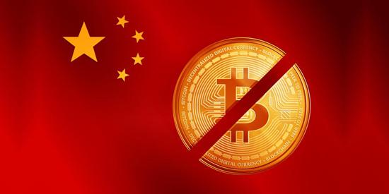 criptomoneda china